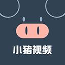 小猪鸭脖视频app