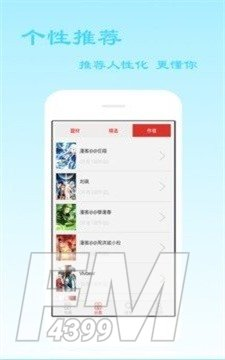 最浪韩漫app
