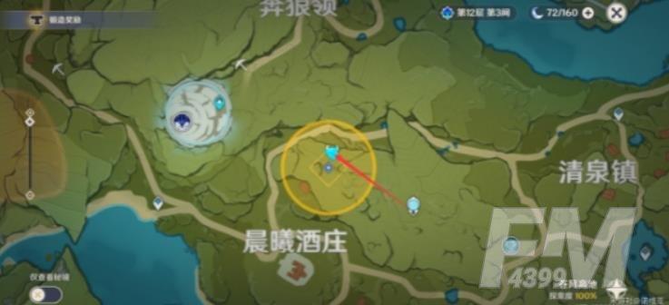 原神折箭觅踪攻略第五天攻略 折箭觅踪目击地点五位置一览