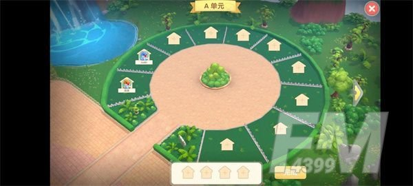 摩尔庄园手游小镇攻略大全:小镇服装店、捐献、升级玩法汇总[多图]图片12