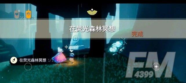 光遇6.3任务攻略大全 6月3日大蜡烛季节蜡烛位置一览图片5