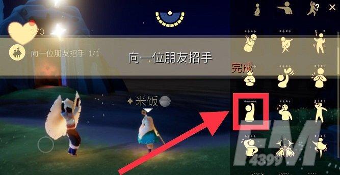 光遇6.3任务攻略大全 6月3日大蜡烛季节蜡烛位置一览图片2
