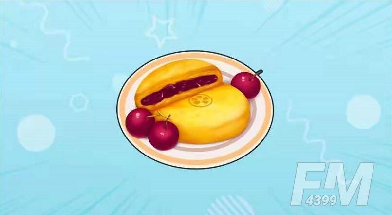 《摩尔庄园》浆果烧饼怎么制作