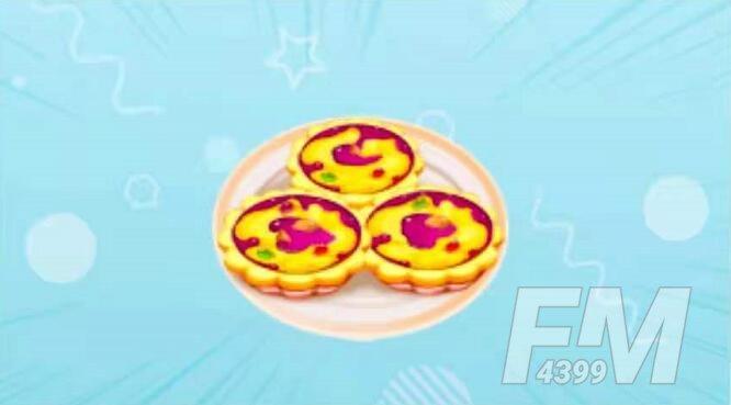 《摩尔庄园》咕唧蛋挞怎么制作