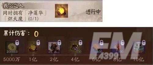 阴阳师终末之战头像框怎么得?终末之战阵容搭配攻略图片6