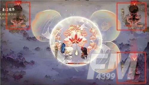 阴阳师终末之战头像框怎么得?终末之战阵容搭配攻略图片2