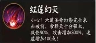 阴阳师终末之战头像框怎么得?终末之战阵容搭配攻略图片3