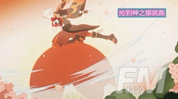原神枫原万叶传说任务攻略大全 寻风之章第二幕任务宝箱获取方法图片2