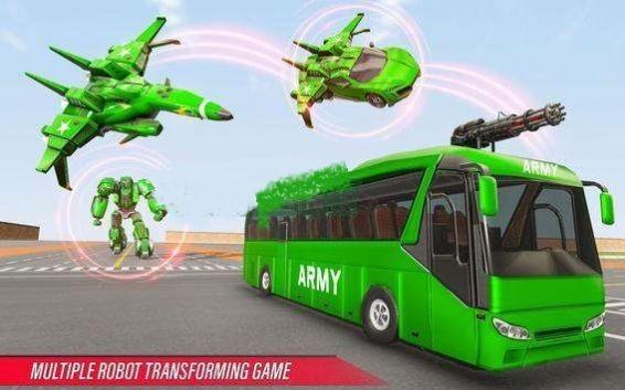 巴士机器人英雄截图