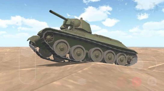 坦克物理移动截图