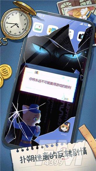 点触类解密游戏《咪莫》6月11日上线