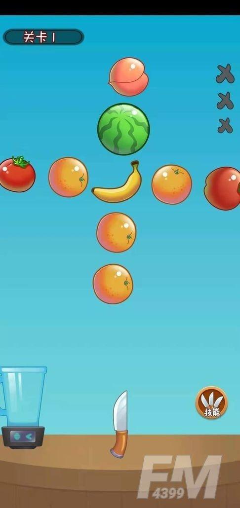 我水果切的贼溜