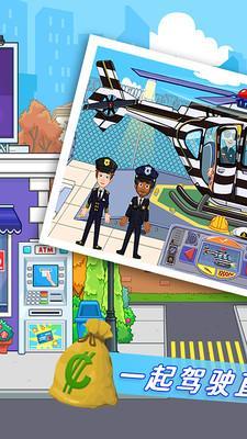 托卡迷你城市监狱游戏截图