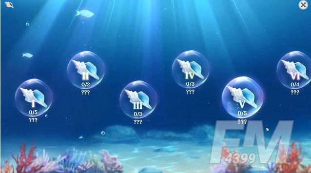 原神回声海螺第二天在哪?1.6回声海螺位置全收集攻略[多图]图片1