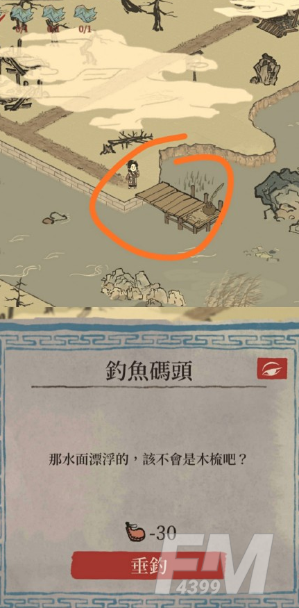江南百景图阊门东南角在什么地方 阊门东南角详细位置一览[多图]图片4