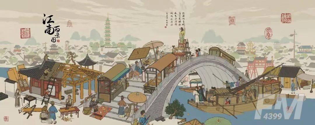 江南百景图阊门东南角在什么地方 阊门东南角详细位置一览[多图]图片1