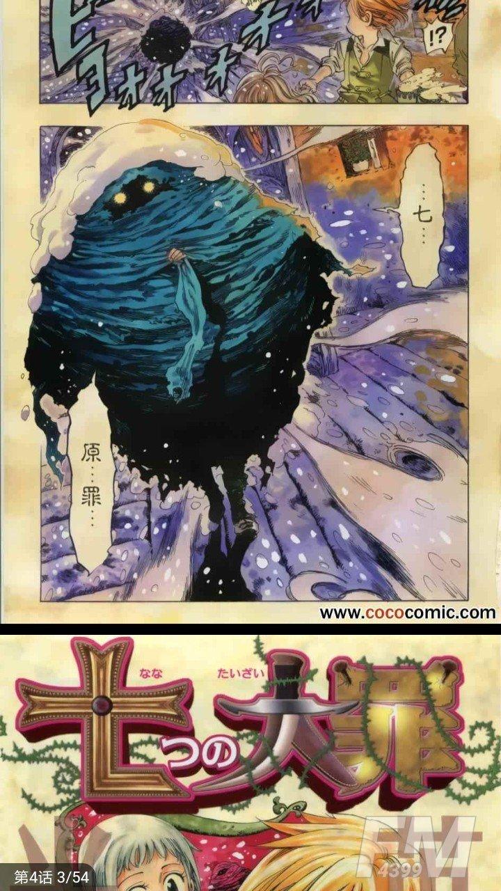 赤奈漫画APP
