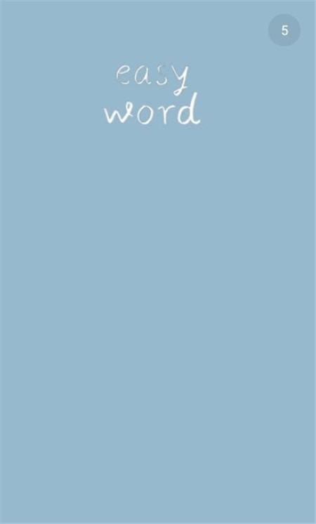 简单单词截图