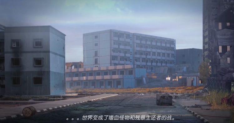 中国遨游卡车模拟器截图