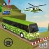 美国陆军教练巴士驾驶