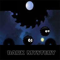 黑暗的奥秘
