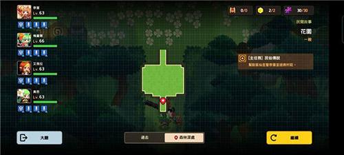 坎公骑冠剑诅咒之湖玩法介绍 诅咒之湖赛跑如何胜利