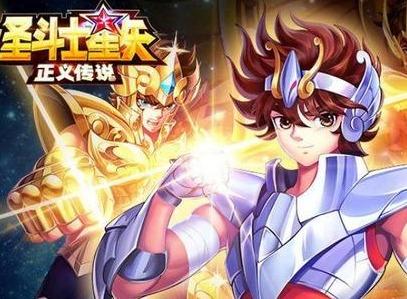 圣斗士星矢正义传说心魔十二宫打法攻略 心魔十二宫通关攻略