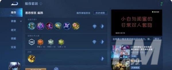 王者荣耀s24t0英雄排行榜一览 S24赛季版本之子玩法攻略图片3