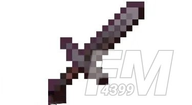 我的世界下界合金剑附魔指令代码大全 最强合金剑附魔指令汇总[多图]图片2