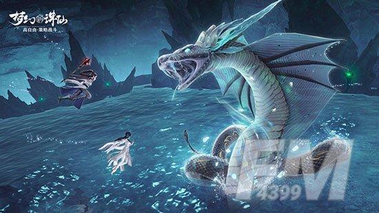 《梦幻新诛仙》修炼丹如何使用