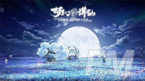 《梦幻新诛仙》3星仙师怎么过