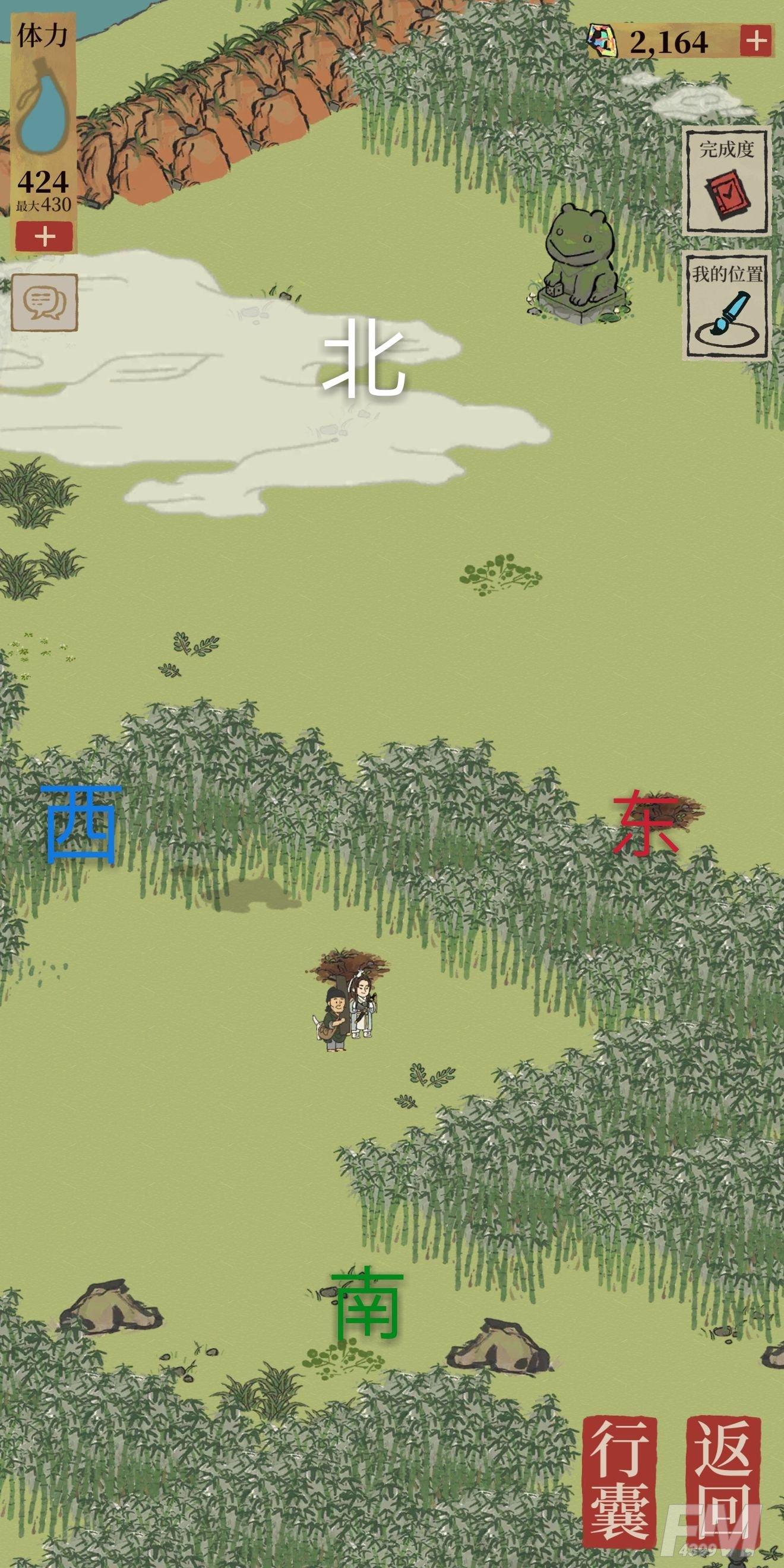 江南百景图竹林迷宫通关攻略:限时探险竹林迷宫路线走法一览[多图]图片1