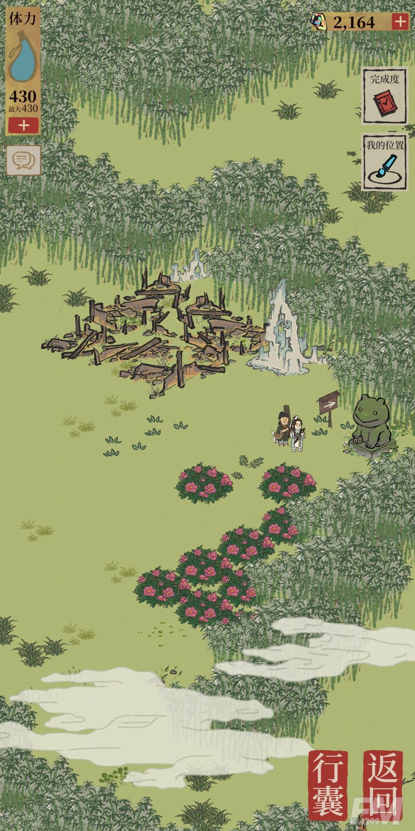 江南百景图竹林迷宫通关攻略:限时探险竹林迷宫路线走法一览[多图]图片3