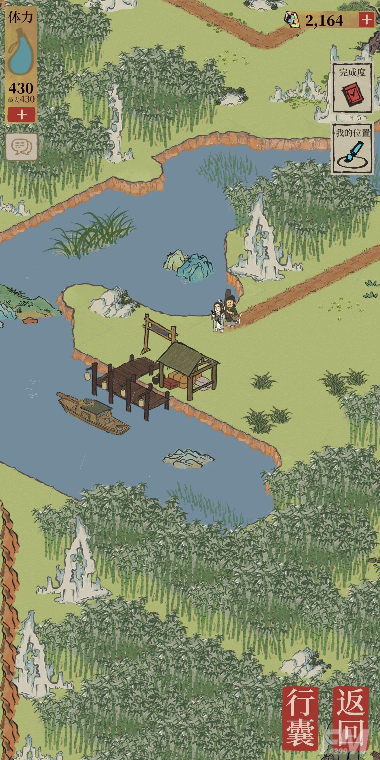 江南百景图竹林迷宫通关攻略:限时探险竹林迷宫路线走法一览[多图]图片8