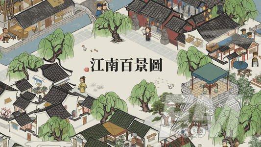 江南百景图火药获取方法 江南百景图获取火药作用介绍
