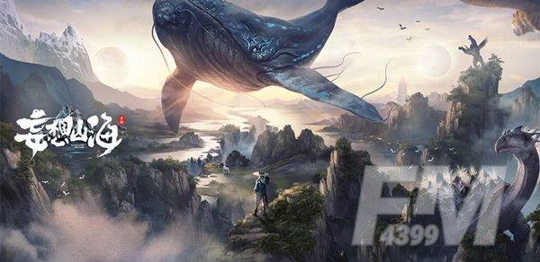 妄想山海超级神兽种类介绍 妄想山海超级神兽如何获取