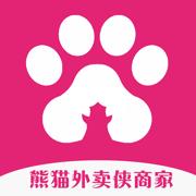 熊猫外卖侠商户