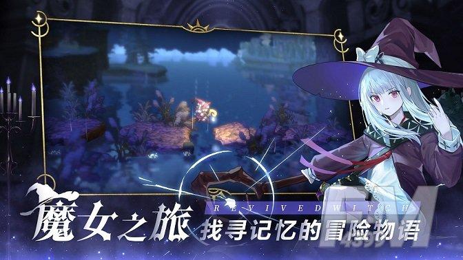 复苏的魔女奥拉迪尔解密攻略大全 突破材料奥拉迪尔解密阵容推荐图片2