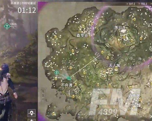 永劫无间宝窟之钥在哪里?宝库之钥获取位置一览图片3