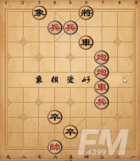 天天象棋残局挑战237期怎么走?残局挑战237关破解方法图片3