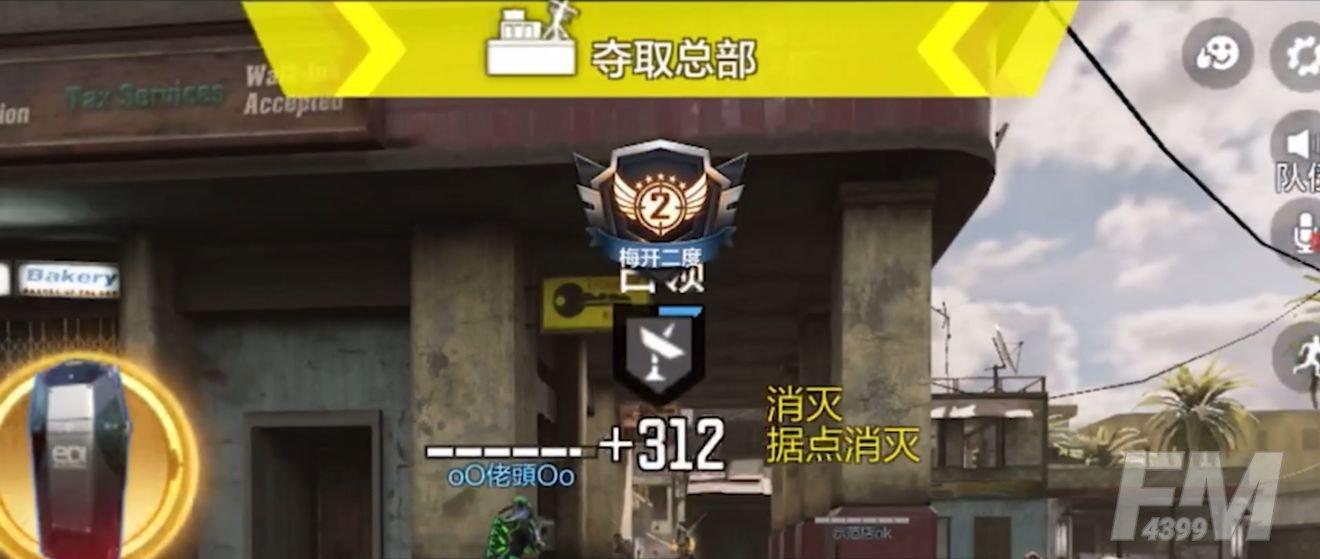 使命召唤手游总部战模式攻略:总部战模式高分玩法技巧大全[多图]图片2