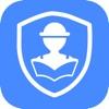 中铁建设安全教育培训