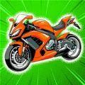合成摩托车