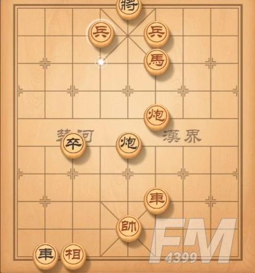 天天象棋残局挑战238期怎么过?残局挑战238关破解方法图片3