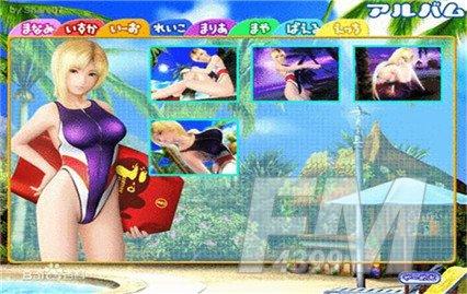 性感沙滩4游戏