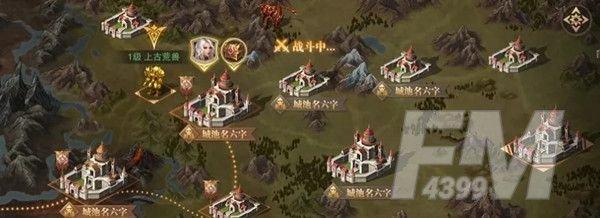 荣耀大天使异世远征怎么过?异世远征玩法攻略大全图片3