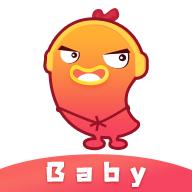 BABY直播最新版