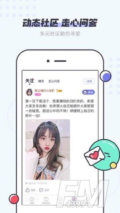 秋葵直播app