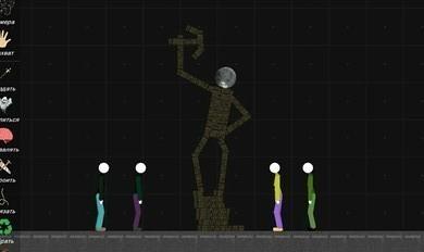 火柴人模拟沙盒模组截图
