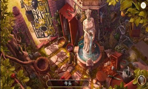 谜城庄园截图